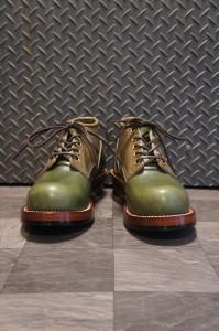 New York Green&Gray #430